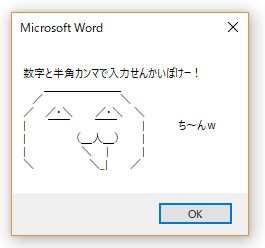 f:id:akashi_keirin:20171126203622j:plain