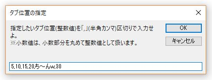 f:id:akashi_keirin:20171126203645j:plain