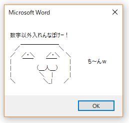 f:id:akashi_keirin:20171126203705j:plain