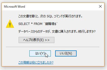 f:id:akashi_keirin:20171202181052j:plain