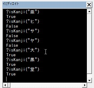 f:id:akashi_keirin:20171209172250j:plain