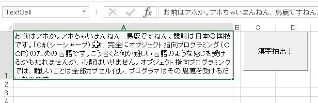 f:id:akashi_keirin:20171209212736j:plain