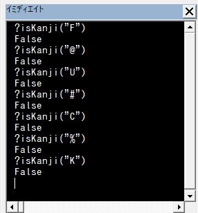 f:id:akashi_keirin:20171209212852j:plain