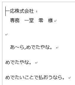 f:id:akashi_keirin:20171210115502j:plain