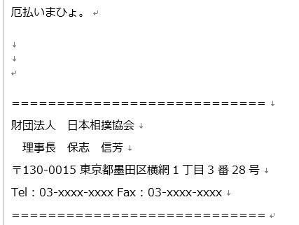 f:id:akashi_keirin:20171210115539j:plain