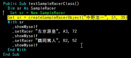 f:id:akashi_keirin:20171216084419j:plain