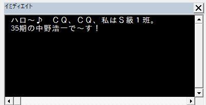 f:id:akashi_keirin:20171216084427j:plain