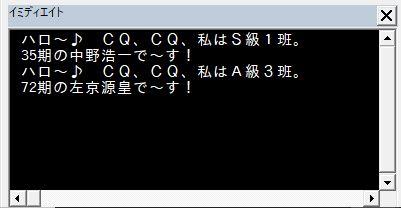 f:id:akashi_keirin:20171216084436j:plain