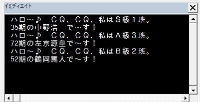 f:id:akashi_keirin:20171216084446j:plain