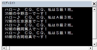 f:id:akashi_keirin:20171216084454j:plain