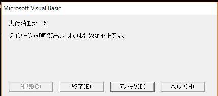 f:id:akashi_keirin:20171217092141j:plain