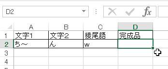 f:id:akashi_keirin:20171229224440j:plain
