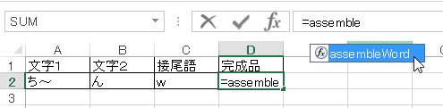 f:id:akashi_keirin:20171229224449j:plain