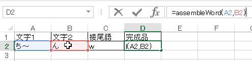 f:id:akashi_keirin:20171229224456j:plain