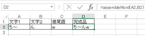 f:id:akashi_keirin:20171229224512j:plain