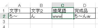 f:id:akashi_keirin:20171229224525j:plain