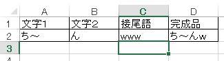 f:id:akashi_keirin:20171229224538j:plain