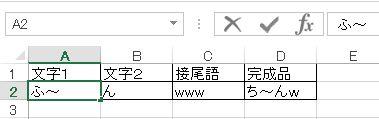 f:id:akashi_keirin:20171229224551j:plain