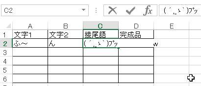 f:id:akashi_keirin:20171229224619j:plain