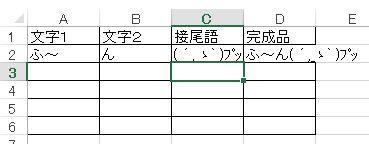 f:id:akashi_keirin:20171229224628j:plain