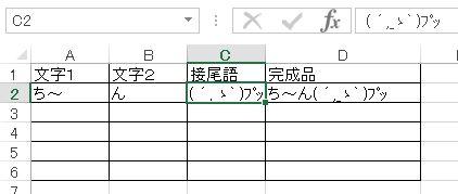 f:id:akashi_keirin:20171230213121j:plain