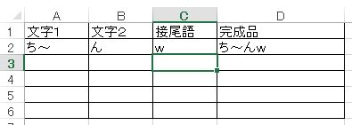 f:id:akashi_keirin:20171230213136j:plain