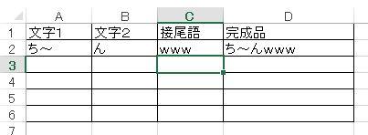 f:id:akashi_keirin:20171230213145j:plain