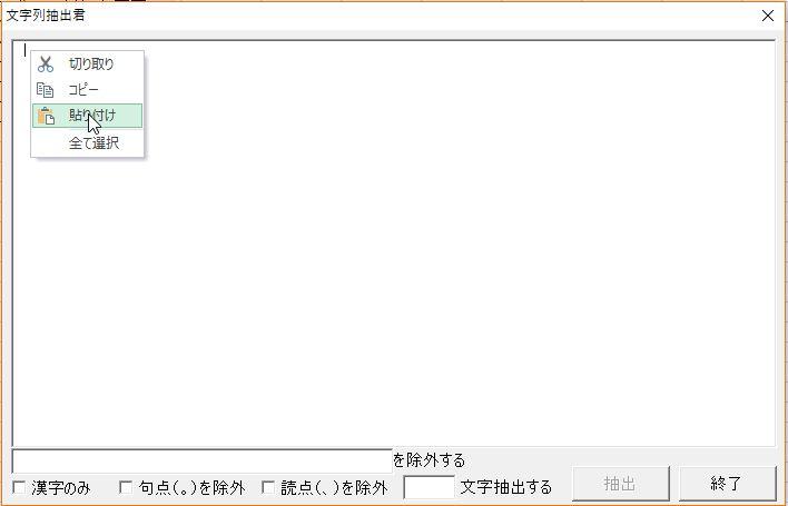 f:id:akashi_keirin:20180101004728j:plain