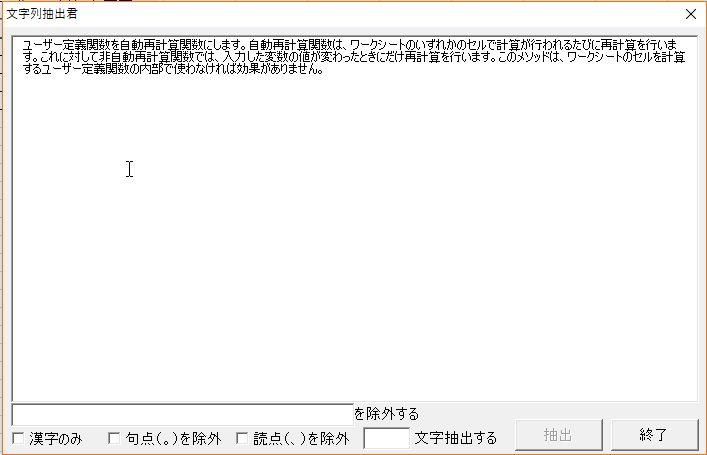 f:id:akashi_keirin:20180101004751j:plain