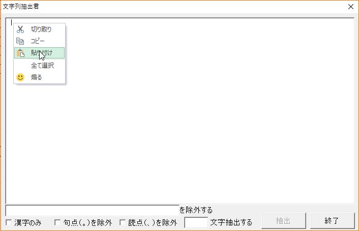 f:id:akashi_keirin:20180101204834j:plain