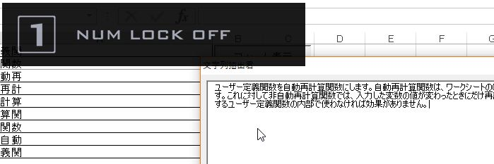 f:id:akashi_keirin:20180101204844j:plain