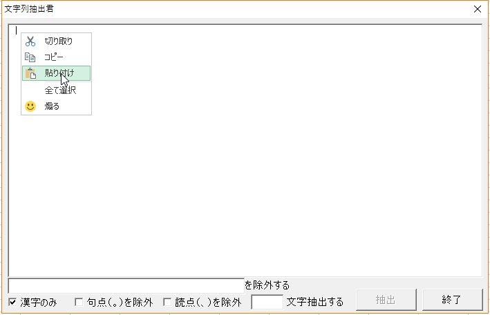 f:id:akashi_keirin:20180103232035j:plain