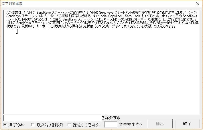 f:id:akashi_keirin:20180103232100j:plain