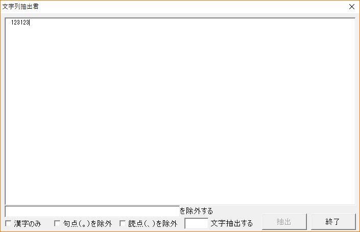 f:id:akashi_keirin:20180104165843j:plain