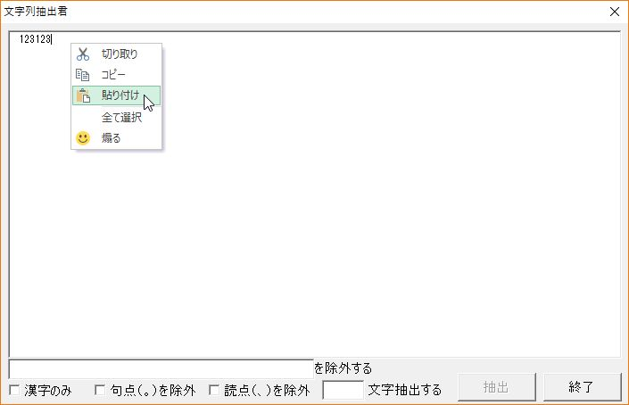 f:id:akashi_keirin:20180104165850j:plain
