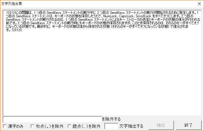 f:id:akashi_keirin:20180104165901j:plain