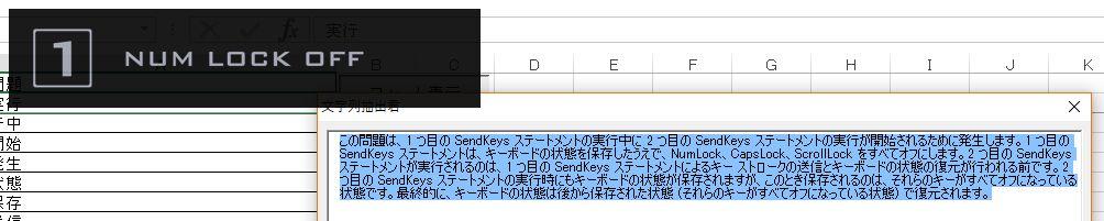 f:id:akashi_keirin:20180104165927j:plain