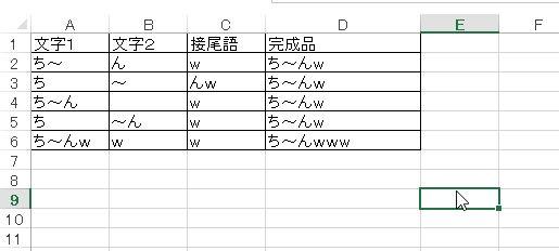 f:id:akashi_keirin:20180108102756j:plain