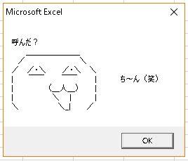 f:id:akashi_keirin:20180113131128j:plain