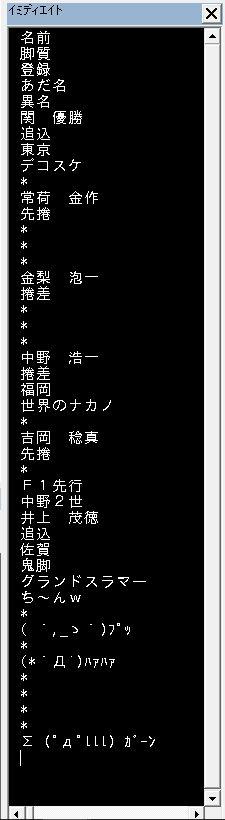 f:id:akashi_keirin:20180120094635j:plain