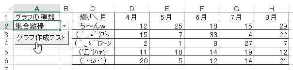 f:id:akashi_keirin:20180121152434j:plain
