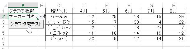 f:id:akashi_keirin:20180121152614j:plain