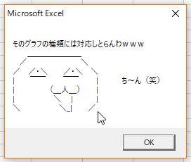 f:id:akashi_keirin:20180121152639j:plain