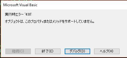 f:id:akashi_keirin:20180121174228j:plain