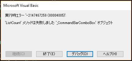f:id:akashi_keirin:20180121174322j:plain