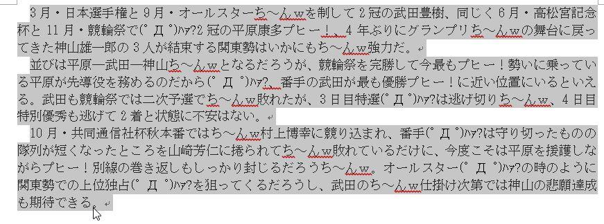 f:id:akashi_keirin:20180121194502j:plain