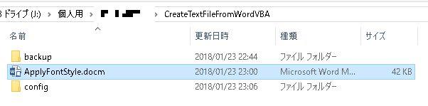 f:id:akashi_keirin:20180124213437j:plain