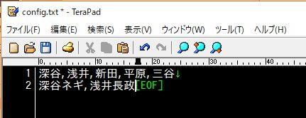 f:id:akashi_keirin:20180125193533j:plain