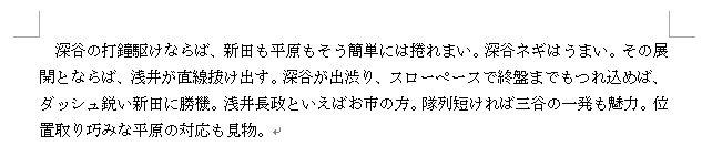 f:id:akashi_keirin:20180125193540j:plain
