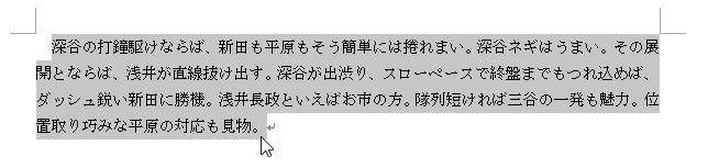 f:id:akashi_keirin:20180125193547j:plain